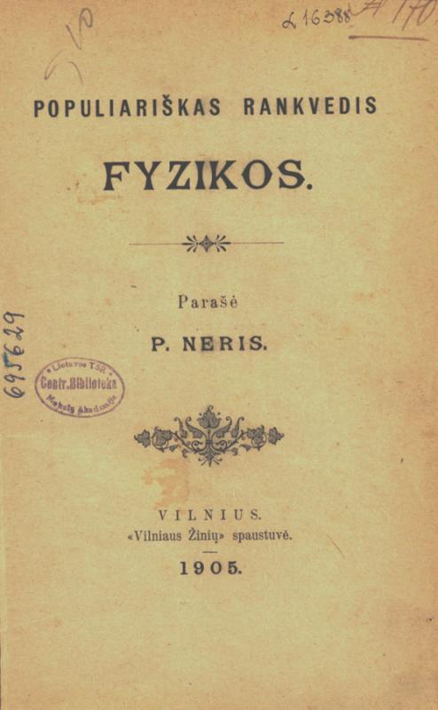 Vileišis, Petras. Populiariškas rankvedis fyzikos
