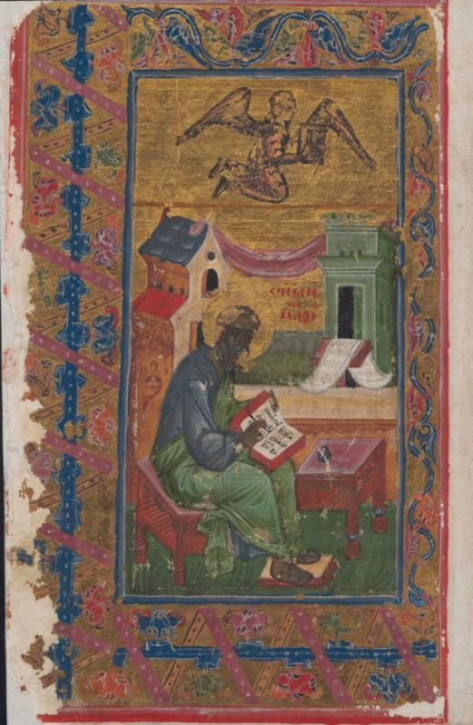 Tetraevangelija (Sapiegų arba Žyrovičų Evangelija)