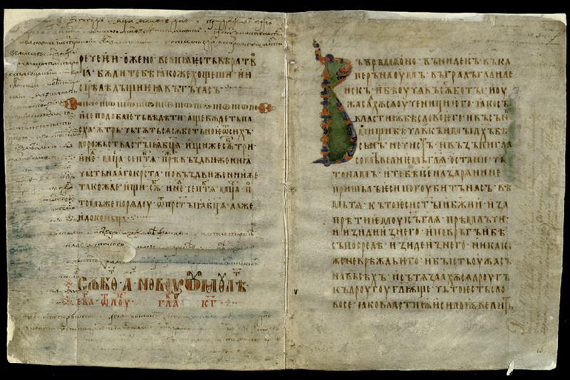 [Turovo evangelija]. XI a. Pergamentas. Bažnyt. slavų k.