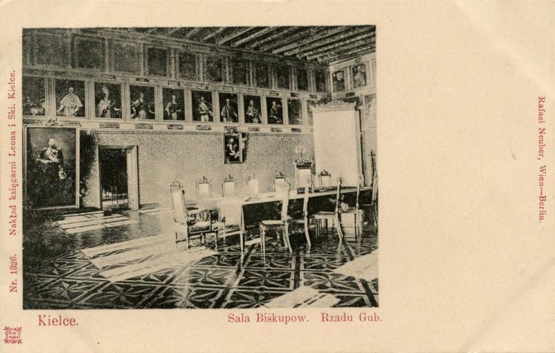 Krokuvos vyskupų rūmų salė Kielcuose