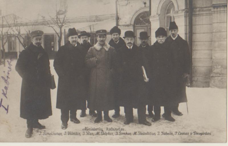 II Ministrų kabinetas