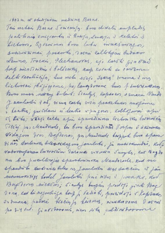 V. Alseikienės atsiminimų apie 1903 m. Berne (Šveicarijoje) vykusias lietuvių ideologines diskusijas rankraštis