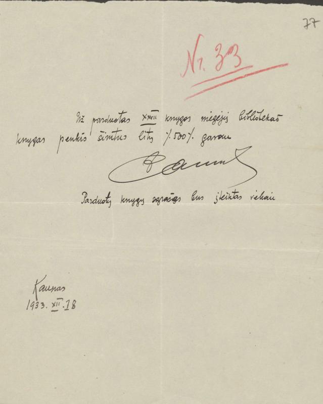 Vlado Daumanto patvirtinimas, kad jis už XXVII knygos mėgėjų bibliotekai parduotas knygas gavo 500 litų. Kaunas, 1933 m. gruodžio 18 d.