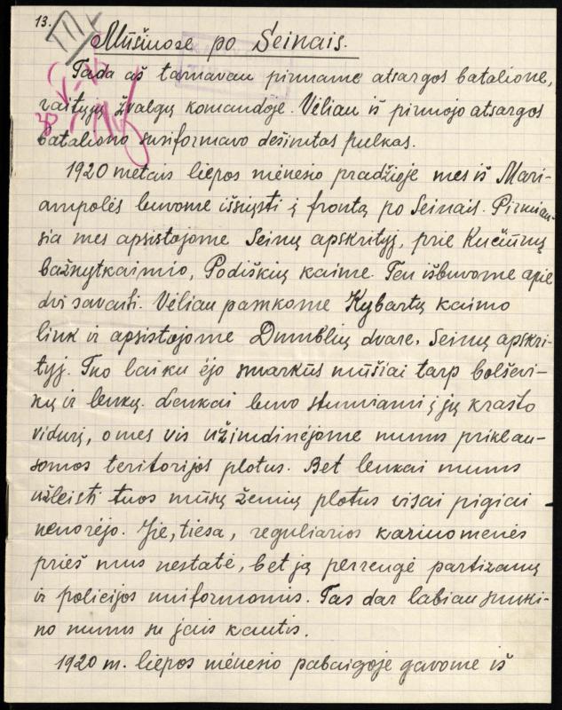 Savanoris Juozas Stukas apie tarnybą 1-ajame atsargos batalione.